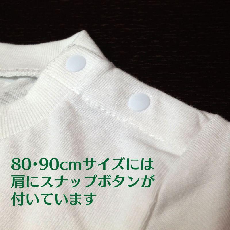 画像5: はらぺこあおむし【COLORFUL】:Tシャツ単品