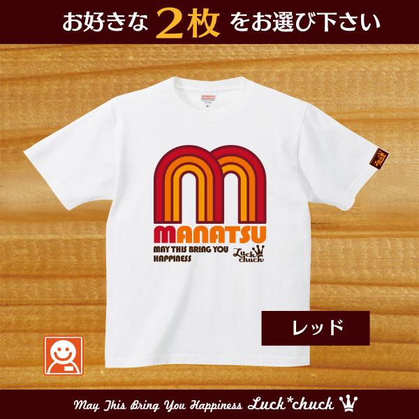画像3: LINEシリーズ【Tシャツおそろい2枚セット】