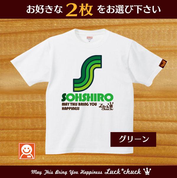 画像2: LINEシリーズ【Tシャツおそろい2枚セット】