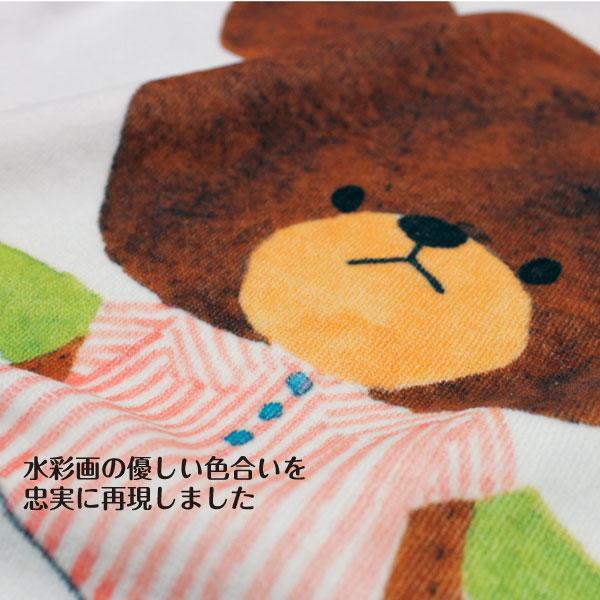 画像4: くまのがっこう【JK-CLOCK】パープル:バスタオル単品