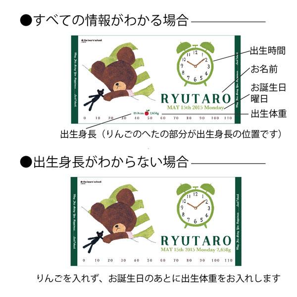 画像3: くまのがっこう【JK-CLOCK】グリーン:バスタオル単品
