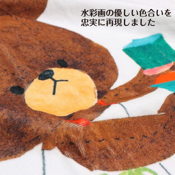 画像2: くまのがっこう【JK-CLOCK】レッド:バスタオル単品