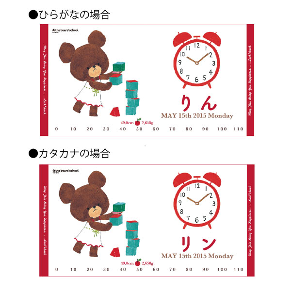 画像3: くまのがっこう【JK-CLOCK】レッド:バスタオル単品