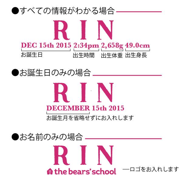 画像3: くまのがっこう【BALLOON】ピンク:バスタオル単品