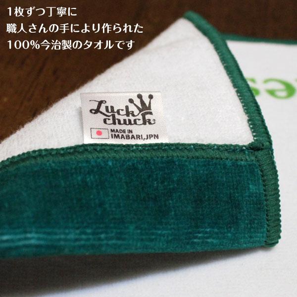 画像5: くまのがっこう【JK-CLOCK】グリーン:バスタオル単品
