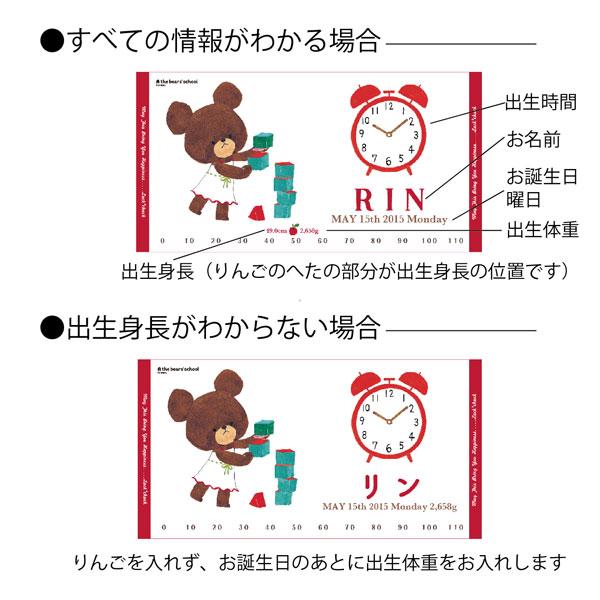 画像4: くまのがっこう【JK-CLOCK】レッド:バスタオル単品