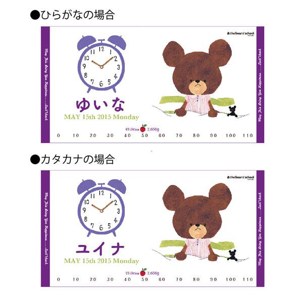 画像2: くまのがっこう【JK-CLOCK】パープル:バスタオル単品
