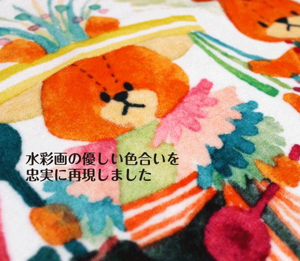 画像4: くまのがっこう【DREAM】グリーン:バスタオル単品
