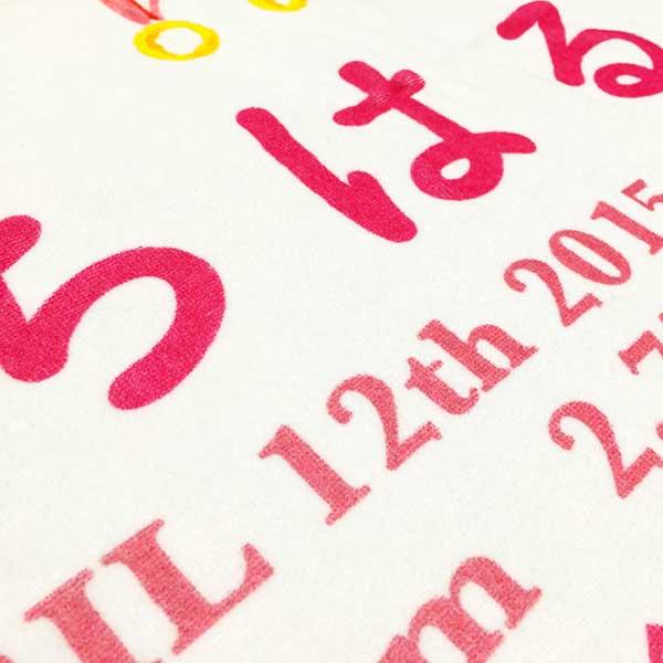 画像4: くまのがっこう【TREASURE】ピンク:バスタオル単品