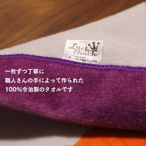 画像5: くまのがっこう【FLOWERS】パープル:バスタオル単品