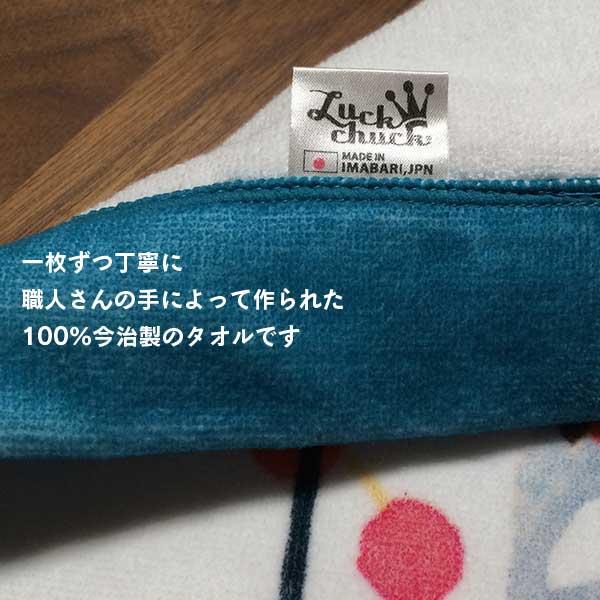 画像5: くまのがっこう【MERRY GO ROUND】グリーン:バスタオル単品