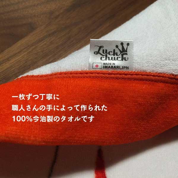 画像5: くまのがっこう【TREASURE】レッド:バスタオル単品