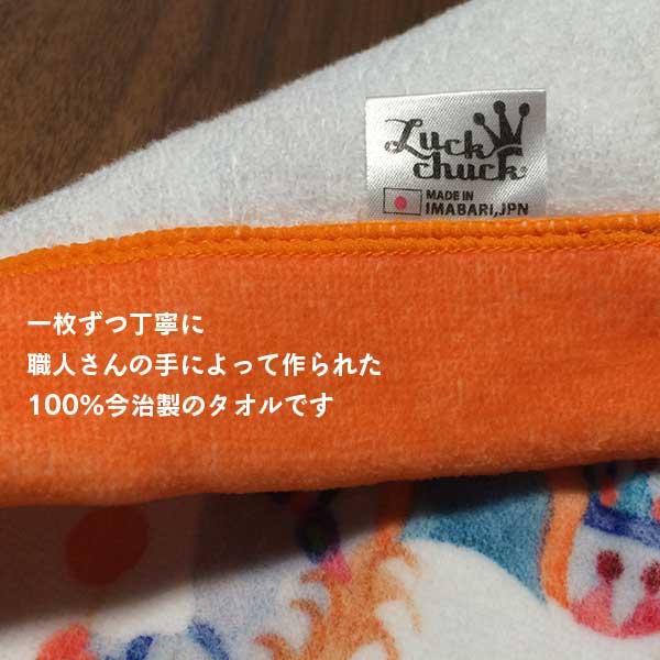 画像5: くまのがっこう【MERRY GO ROUND】オレンジ:バスタオル単品