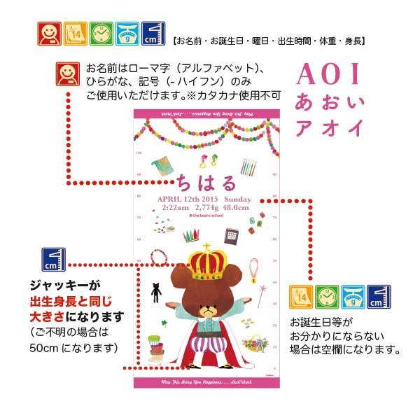 画像2: くまのがっこう【TREASURE】ピンク:バスタオル単品