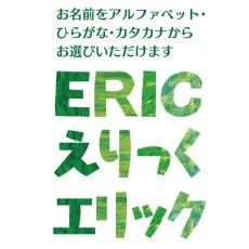 画像5: はらぺこあおむし|名前入り今治製バスタオル|EC-CLOCK:ECクロック|グリーン (5)
