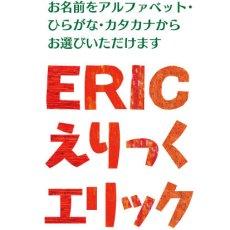画像5: はらぺこあおむし|名前入り今治製バスタオル|EC-CLOCK:ECクロック|レッド (5)
