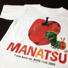 画像2: はらぺこあおむし|名前入りTシャツ|FRUIT:フルーツ|りんご (2)