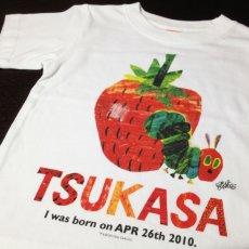 画像2: はらぺこあおむし|名前入りTシャツ|FRUIT:フルーツ|いちご (2)