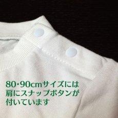 画像3: ロディ|名前入りTシャツ|MAGAZINE:マガジン|グリーン・ロイヤルブルー (3)