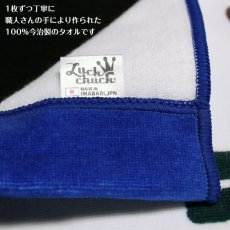 画像3: くまのがっこう|名前入り今治製バスタオル|JK-CLOCK:JKクロック|ブルー (3)