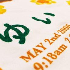 画像3: くまのがっこう|名前入り今治製バスタオル|FLOWER:フラワー|オレンジ (3)