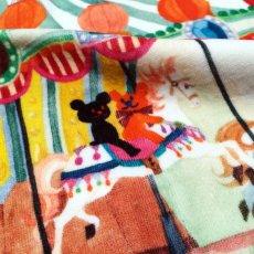 画像3: くまのがっこう|名前入り今治製バスタオル|MERRY GO ROUND:メリーゴーランド|グリーン (3)