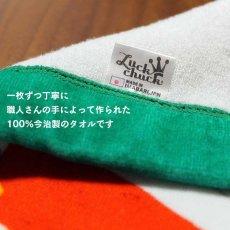 画像4: くまのがっこう|名前入り今治製バスタオル|TREASURE:トレジャー|グリーン (4)