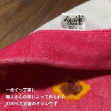 画像4: くまのがっこう|名前入り今治製バスタオル|TREASURE:トレジャー|ピンク (4)