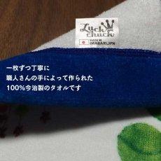 画像4: くまのがっこう|名前入り今治製バスタオル|FLOWER:フラワー|ブルー (4)