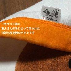 画像4: くまのがっこう|名前入り今治製バスタオル|FLOWER:フラワー|オレンジ (4)
