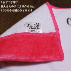 画像3: くまのがっこう|名前入り今治製バスタオル|JK-CLOCK:JKクロック|ピンク (3)
