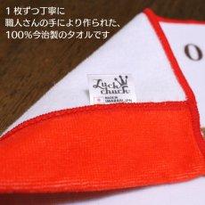 画像3: くまのがっこう|名前入り今治製バスタオル|BALLOON:バルーン|レッド (3)