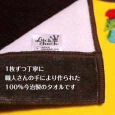 画像3: くまのがっこう|名前入り今治製バスタオル|SCHOOL:スクール|イエロー (3)