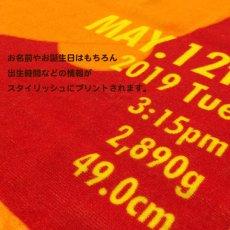 画像3: ロディ|名前入り今治製バスタオル|MAGAZINE:マガジン|オレンジレッド (3)
