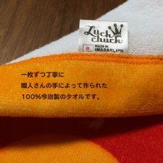 画像4: ロディ|名前入り今治製バスタオル|MAGAZINE:マガジン|オレンジレッド (4)