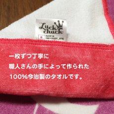画像4: ロディ|名前入り今治製バスタオル|MAGAZINE:マガジン|ピンクパープル (4)