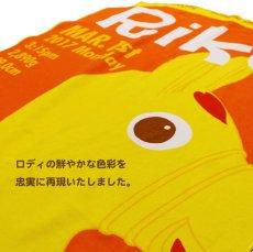 画像2: ロディ|名前入り今治製バスタオル|MAGAZINE:マガジン|イエローオレンジ (2)