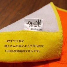 画像4: ロディ|名前入り今治製バスタオル|MAGAZINE:マガジン|イエローオレンジ (4)
