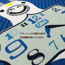 画像2: ロディ|名前入り今治製バスタオル|RD-CLOCK:RDクロック|ブルー (2)