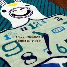 画像2: ロディ|名前入り今治製バスタオル|RY-CLOCK:RYクロック|グリーン (2)