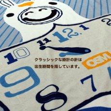 画像2: ロディ|名前入り今治製スポーツタオル|RY-CLOCK:RYクロック|ライトブルー (2)