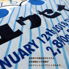 画像3: ロディ|名前入り今治製スポーツタオル|RY-CLOCK:RYクロック|ライトブルー (3)