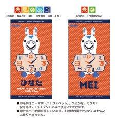 画像5: ロディ|名前入り今治製バスタオル|RY-CLOCK:RYクロック|オレンジ (5)