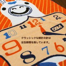画像2: ロディ|名前入り今治製バスタオル|RD-CLOCK:RDクロック|オレンジ (2)