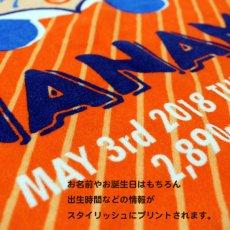 画像3: ロディ|名前入り今治製バスタオル|RD-CLOCK:RDクロック|オレンジ (3)