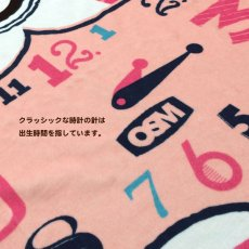 画像2: ロディ|名前入り今治製バスタオル|RY-CLOCK:RYクロック|ピンク (2)
