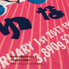 画像3: ロディ|名前入り今治製バスタオル|RY-CLOCK:RYクロック|ピンク (3)