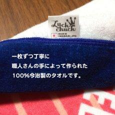 画像4: ロディ|名前入り今治製バスタオル|RY-CLOCK:RYクロック|ピンク (4)