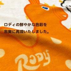画像2: ロディ|名前入り今治製バスタオル|STANDARD:スタンダード|オレンジ (2)