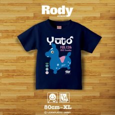 画像1: ロディ|名前入りTシャツ|MAGAZINE:マガジン|ブルー・ネイビー (1)